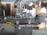 TM-220型全自动平面贴标机基本用途