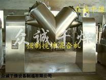 强制型搅拌系列混合机