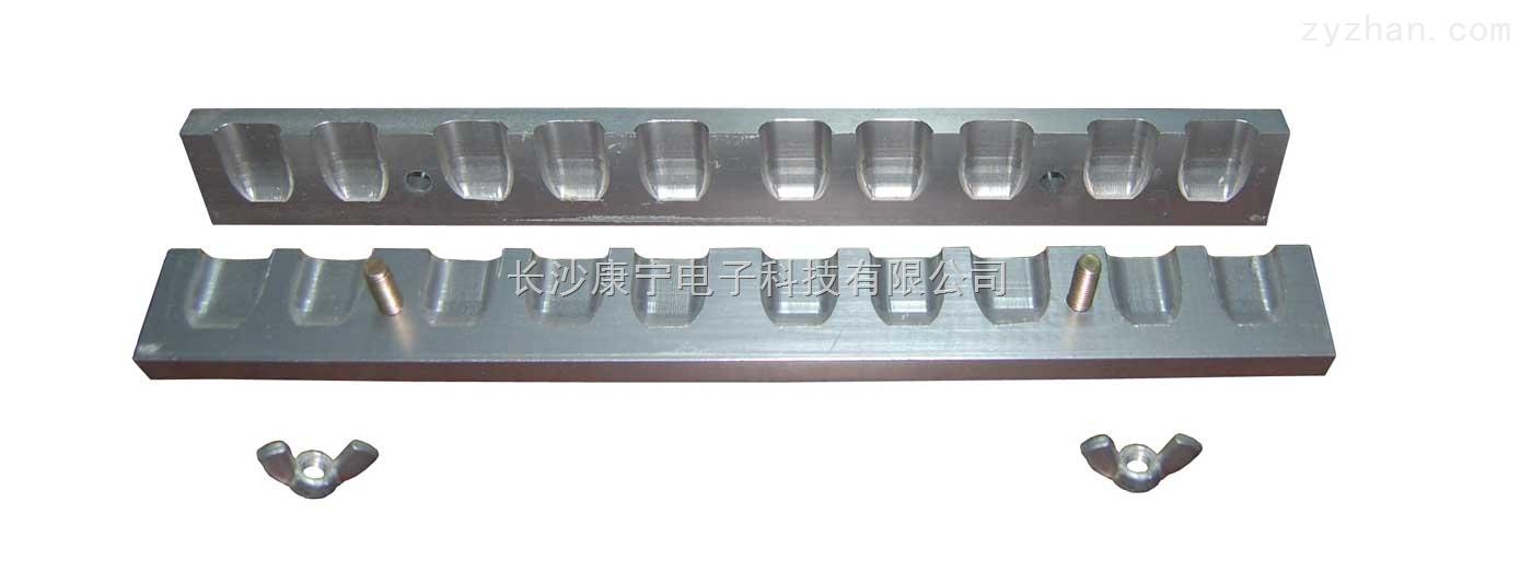 多种类栓剂模具-SJM-10