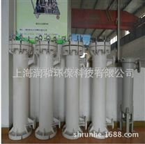 潤嵐過濾設備塑膠過濾機耐酸堿 PP聚丙烯袋式過濾器 塑料過濾器