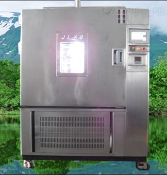 非标水冷氙灯老化试验箱多种气体定制