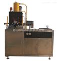 吨液压压片机 粉末压片机 机械式压片机