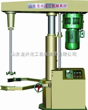 山东龙兴-搅拌机  高速搅拌机