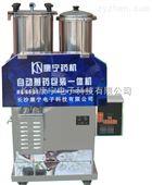 KNW-A煎药包装一体机价格