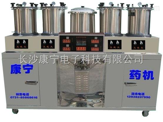 微压4+1自动煎药机