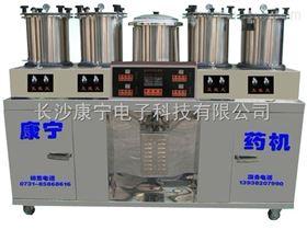 KNW-D型KNW-D自动煎药机