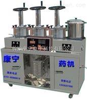 KNWS-C型全自动中药煎药包装机(密闭压榨3+1)