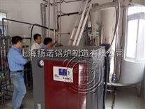 喷雾剂灌装机配蒸汽锅炉