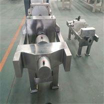 四川不銹鋼板框式過濾機 板框式過濾器