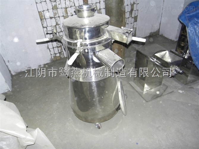 振动筛-食品振荡筛-化工粉末震动筛-ZS不锈钢圆形筛
