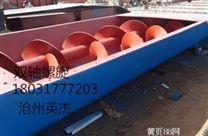 多管螺旋输送机 厂家河北沧州英杰机械厂庆促销
