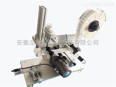 TM-50A气动对折定制电线贴标机
