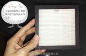玻纖蜂窩活性炭組合式高效過濾器