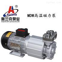 热油磁力漩涡泵