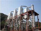 中药浓缩三效节能蒸发器设备
