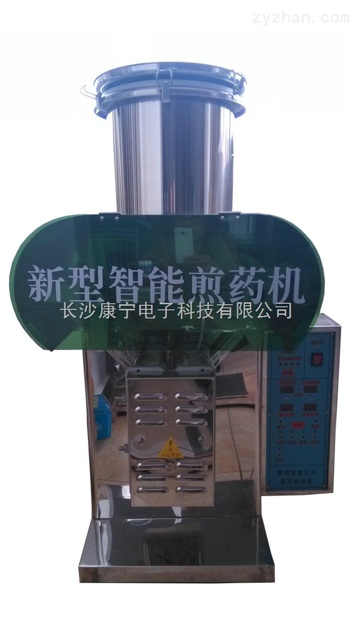 煎药包装机KN-A长沙康宁药机