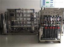 医疗纯净化水处理设备