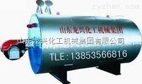山东龙兴-直销   卧式燃油导热油炉