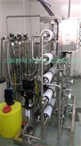 符合GMP认证的纯化水设备