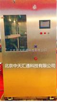 HTYZJ-AHTYZJ系列全自动烟珠机