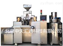 ZTHT-100型實驗型軟膠囊機