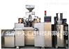 北京全自动型软胶囊机