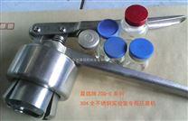 晨鸽牌实验室专用玻璃瓶压盖机