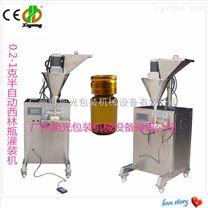 廣州固體飲料西林瓶灌裝軋蓋機