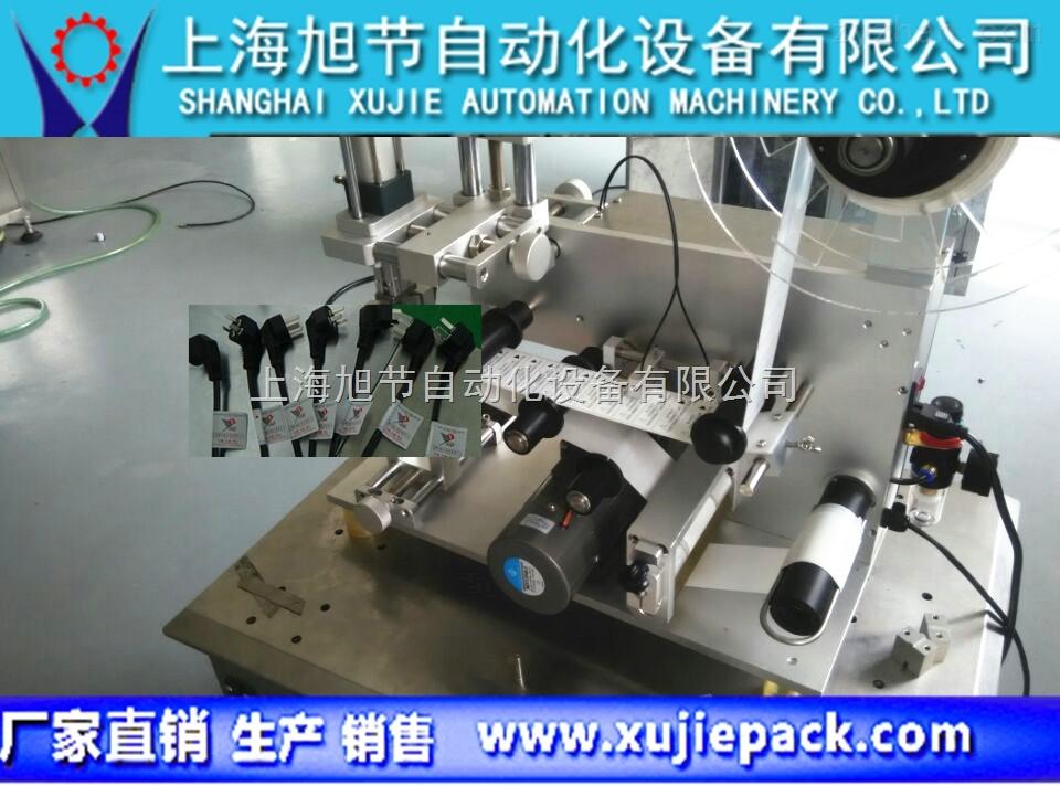 上海视频线贴标机
