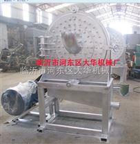 大型不锈钢粉碎机不同的领域一致得认可