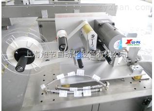 USB线/视频线/耳机线/监控探头线贴标签机 对折贴标机