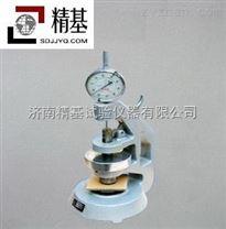 紙張測厚儀-設計標準