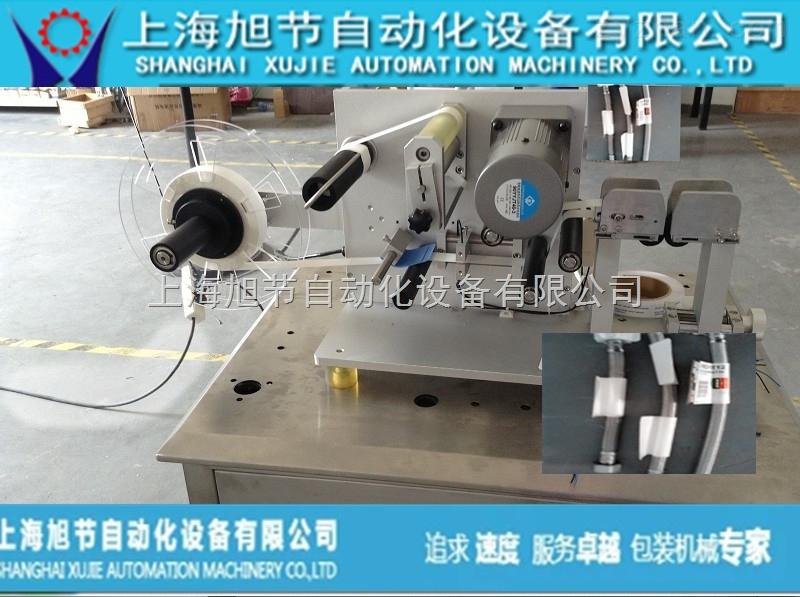 浙江卫浴管对折贴标签机器 编织管金属软管对折贴标机