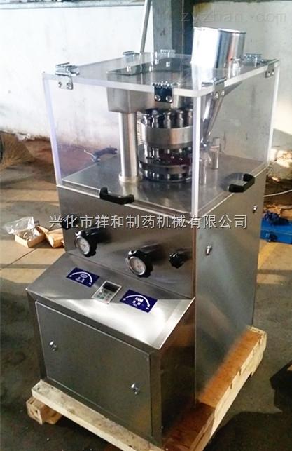 压片机 ZP9A金属粉末全自动压片机 化工实验制药设备