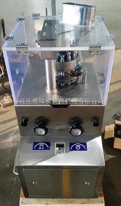 ZP-9A不锈钢西药压片机设备 价格(图)