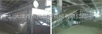 GM-DG网带式干燥机特点