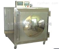 GMP微波干燥机厂家直销