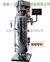發酵液離心機