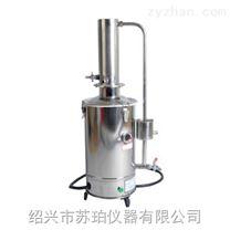 YAZD-20不锈钢电热蒸馏水器(实验室蒸馏水机)生产厂家