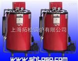 LSS0.05-0.4-Y--供应蒸汽锅炉\热水锅炉