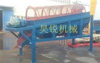 洗煤厂专用滚筒筛分机 回转筛