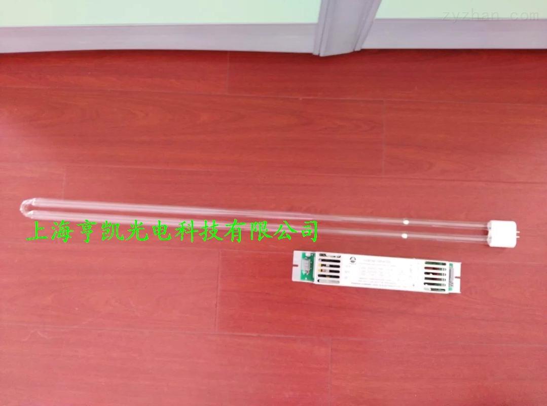 u-配套紫外线灯管-上海亨凯光电有限公司