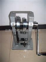 TDP-0手搖單沖壓片機