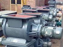 福州大型蒸汽鍋爐使用yjd-26型500*500星型卸料器排灰閥