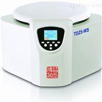 TDZ系列台式低速离心机