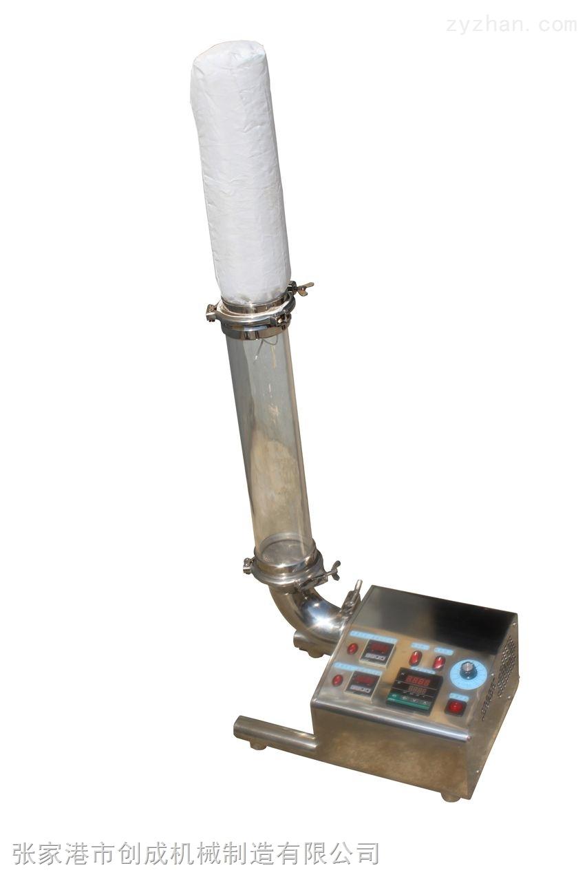 GF型实验用沸腾干燥机