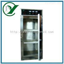 常温臭氧消毒灭菌柜  包装洁净工作服臭氧消毒柜