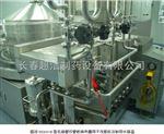 列管式纯蒸汽取样器