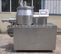 高速濕法混合制粒機