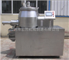 高速混合制粒机,湿法混合制粒机,GHL湿法混合制粒设备